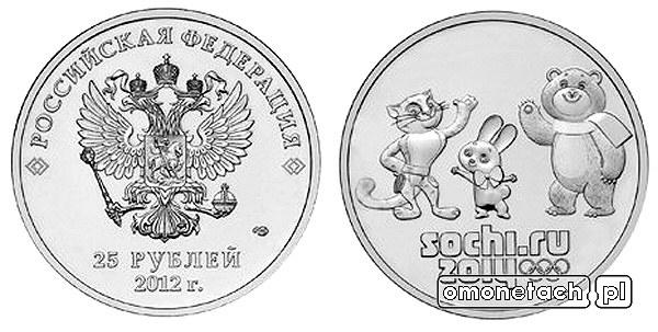 юбилейные 25 рублей сочи 2014 тираж прокуратура проверила